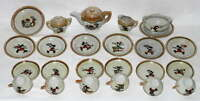 EX!MATCHING GRAPHICS:DISNEY1930's 25 PIECE MICKEY MOUSE LUSTERWARE CHINA TEA SET