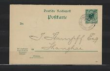 1902 Germany Offices in China postcard (Frageteil) (Mi. P5), TY II, to Shanghai