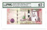 SAUDI ARABIA 100 RIYALS, PMG SUPERB GEM UNCIRCULATED 67 EPQ, 2016, P-41a