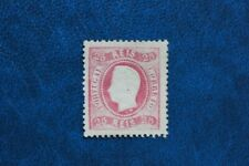 PORTUGAL 1867 NICE STAMP (25r)