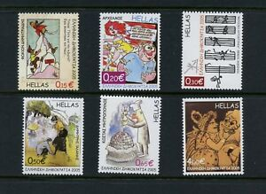 Q350  Greece 2005  art drawings cartoons Mitropoulos  6v.  MNH