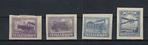 Russia, RSFSR, 1922, S.c.#B34 - B37, set of 4 mlh stamps.