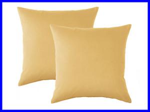 "100% Lush Cotton Velvet- Pillow Case Cushion Covers 20"" x 20"" with Zip -2pcs NEW"