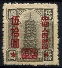 China PRC 1951 SG#1517 $50 On $50 Pagoda P13 MH #D65056