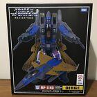 Takara Transformers Masterpiece MP-11ND Dirge