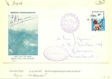 NED NW GUINEA NNG 1959 SIBIL  SIGNED BY QUENE  EXP. STERRENGEBERGTE