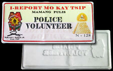 Philippines POLICE VOLUNTEER CAR PLATE