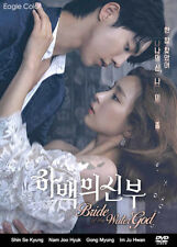 Bride of the Water God 2017 Korean Drama (4DVDs) Excellent English & Quality!