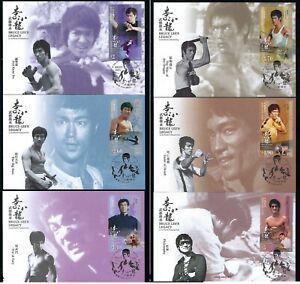 China Hong Kong 2020 Maxi Card Bruce Lee Stamps set Martial Art