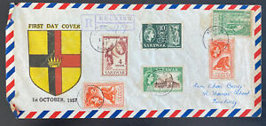 1957 Kuching Sarawak First Day Airmail Cover FDC Pictorial stamp issue