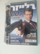 EVEYTHING U WANTED 2 KNOW ABOUT JAMES BOND 007   ISRAELi HEBREW  MAGAZINE
