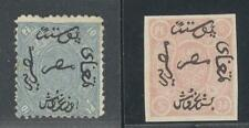 TURKEY, 2 classic 19th century Stamps