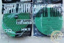 HKS AIR FILTER POWER FLOW GREEN RELOADED REPLACEMENT FILTER SKYLINE GTS GTT GTR