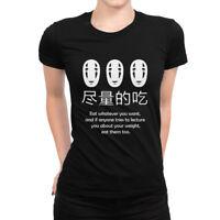 Eat Whatever You Want Funny T-Shirt, Studio Ghibli Spirited Away Bodypositive