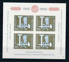 [6410] Switzerland 1960 birds good sheet very fine MNH imperf value $40