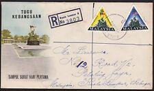 MALAYSIA 1966 National monument FDC.........................................9144