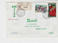 cameroun 1973 flowers + fabric market scene airmail stamps cover ref 20455