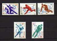 15139A) RUSSIA 1980 MNH** Winter olympic G.