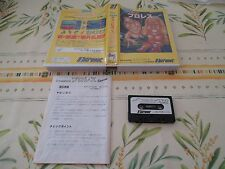 >> SEGA CHAMPION PRO WRESTLING SPECIAL SHARP X1 JAPAN IMPORT COMPLETE IN BOX! <<