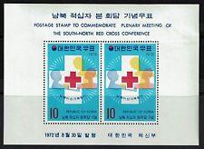 Korea SC# 834a, Mint Never Hinged -  Lot 031917