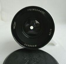 Helios 44-7 2/58mm KMZ for Zenit-7 camera M42 mount Russian Rare lens #00350