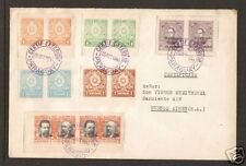 Paraguay Sc 351/404 Imperf Pairs on 1944 Registered Cover