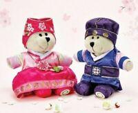 Starbucks Korea Traditional Clothes Hanbok Bearista Boy&Girl SET Dolls Bears_NN