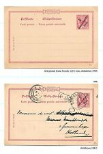 Deutsch Ost Afrika stamps 1896 Collection of 2 PCs