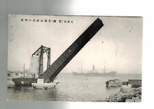 1926 Japan Ship in Harbor Postcard Cover