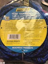 3 Rider Tube Tow Rope 500lb Max Weight 60' Length 16 Strand Rope 3000lb Strength