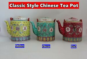 Classic Chinese Style Two Handle Tea Pot with Brass Inside Cane 3 Colors (B122)