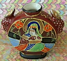 VINTAGE Hand Painted Miniature Hotta Yu Shoten And Co. Moriage  Lady JAR