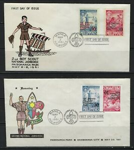 PHILIPPINES - 1961 BOY SCOUTS NATIONAL JAMBOREE CACHET FIRST DAY COVERS FDC