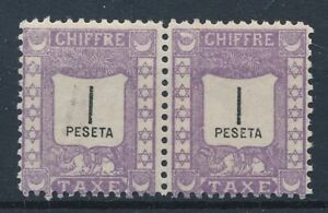 [52168] Morocco Local post Due 1899 good pair MH Very Fine stamps