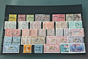 FRENCH POST OFFICES IN LEVANT - MINT & USED COLLN 1885 ONWARDS IN CARD