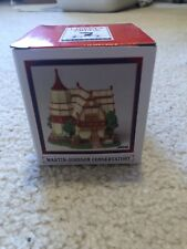 Liberty Falls Collection Ah262 Martin-Johnson Conservatory - New In Box