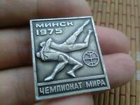 Vintage Pin Badge World Wrestling Championship Minsk 1975,USSR