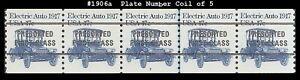 USA3 #1906a MNH PNC5 Pl #3C Electric Auto