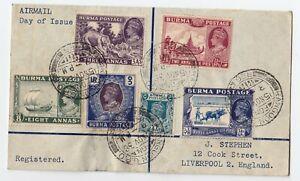 BURMA 1938 KGVI Registered Airmail FDI Cover to England C188