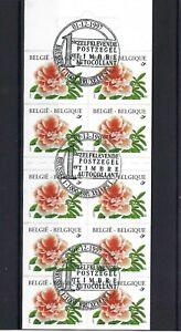 [LK20331] Belgium N°B29 Buzin Flowers USED COB € 23,00 SUPERB