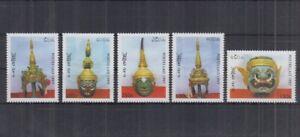 U443. Laos - MNH - Culture