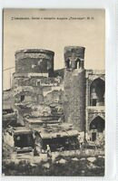 Russia, Uzbekistan, Samarkand, Mosque and Street Scene, Old Postcard