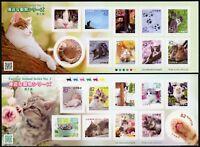 Japan 2018 Katzen Haustiere Cats Pets 8968-8987 Keinbogen Postfrisch MNH