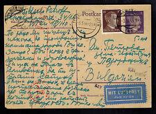 1944 Vienna Germany Postcard Postal Stationery Postcard Cover to Bulgaria