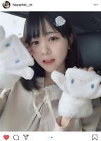 Kawaii Sanrio Cinnamoroll Plush GLOVES Cartoon Cute 1 Pair 20*14*7cm