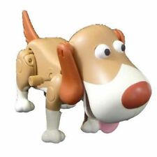 Choken Bako Peeing Dog Wind Up Toy Tea Color