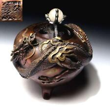 @KN41 Japanese High-class Copper Incense Burner, Koro with Crystal ball, Dragon