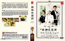 DVD My Little Chef Japanese Drama ( English SUB ) + Free Shipping