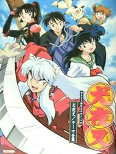Inuyasha Piano Sheet Music Collection Book Easy Solo 4810888630