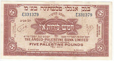 The Anglo-Palestine Bank Limited - 5 Palestine Pounds Note COMBINE FREE